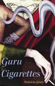 guru_cigarettes_cover_big